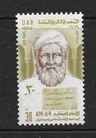 EGYPTE 1969 IMAN EL BOUKHARY YVERT N°A115  NEUF MNH** - Luchtpost