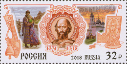 2018-2409  1v Russia Holy Prince Mikhail Of Tver - The First Grand Prince Of All Russia.Cathedral.Ship.Horse Mi 2634  ** - 1992-.... Federazione