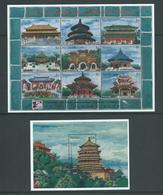 Nevis 1996 Chinese Pagodas Sheet Of 9 & Miniature Sheet MNH - St.Kitts And Nevis ( 1983-...)