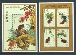 Nevis 1996 Chinese New Year Rat Sheet Of 4 Values & Miniature Sheet MNH , Tiny Gum Knocks - St.Kitts And Nevis ( 1983-...)