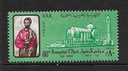 EGYPTE 1968 SAINT MARC  YVERT N°A111  NEUF MNH** - Poste Aérienne
