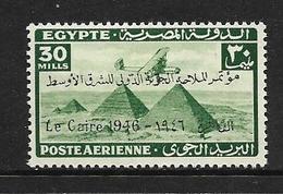 EGYPTE 1948 CONGRES D'AVIATION  YVERT N°A28A  NEUF MNH** - Égypte
