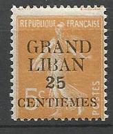 GRAND LIBAN  N° 2  NEUF** LUXE SANS CHARNIERE / MNH - Nuevos