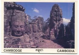 CAMBODIA / CAMBODGE - SMILLING OF BAYON - Cambodia