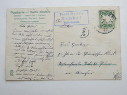 1908 , Posthilfsstelle  HEMHOF , Klarer Stempel  Auf Karte - Bayern