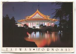 TAIWAN / FORMOSA - NATION CONCERT HALL TAIPEI - Taiwan