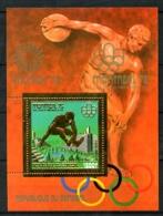 SENEGAL - BF  1500F Or - Saut En Longueur -  Jeux Olympiques MONTREAL 1976 - Neuf N** - Très Beau - Senegal (1960-...)
