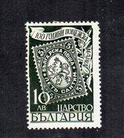Bulgaria - 1940 - Centenario Del Francobollo - Nuovo - Linguellato - Vedi Foto - (FDC13289) - 1909-45 Regno