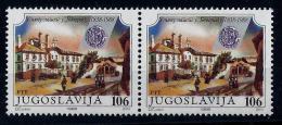 Yugoslavia 1988; 150th Anniv Of Belgrade University. MNH (**) - Neufs