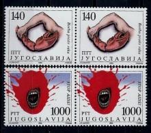 Yugoslavia 1988: Health Campaigns.. MNH (**) - Neufs