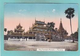 Old Post Card Of King Theebaw`s Monastry,Mandalay, Myanmar (Burma),J33. - Myanmar (Burma)