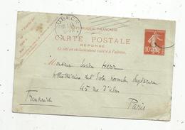 Entier Postal 10 C France , Allemagne LUBECK , 30-3-1914 ,Paris R.P. Distribution ,4 Scans - Germany