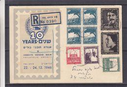 Palestine - Israël - Carte Postale Recom De 1946 - Oblit Tel Aviv - Avec 2 Vignettes - - Palestine