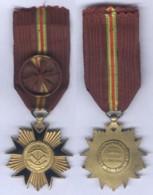 Médaille D'Officier De L'Ordre National Du Dahomey - Bénin - Medals