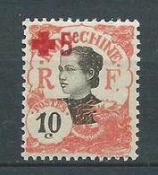 INDOCHINE 1914/15 . N° 67 . Neuf * (MH) - Indochine (1889-1945)