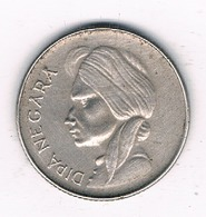 50 SEN 1955 INDONESIE /8586/ - Indonésie