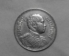 Silber/Silver Thailand Rama VI, 1916/Year 2459, 1 Baht Funz/AU - Thaïlande