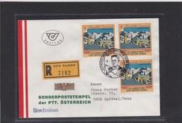 Österreich ANK 2048 Bildende Kunst Reco M. Aufgabeschein FDC Ersttag 1991 - FDC