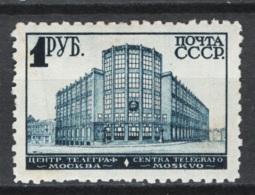 Russia 1930 Unif. 455 */MH VF - Neufs