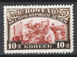 Russia 1929 Unif. 419 */MH VF - Ongebruikt