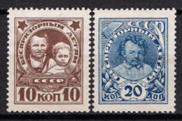 Russia 1926 Unif. 359/60 */MH VF/F - Ongebruikt