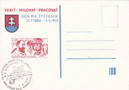 Slovaquie 1994,  Timbre Occasionnel 75 Anniversaire De La Mort De Štefánik, Monument - Le Monticule, Petite Tirage - Entiers Postaux