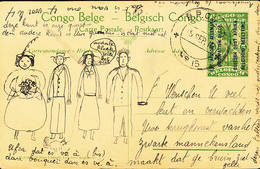 GEA  RUANDA URUNDI PS 1918 ISSUE STIBBE 11 VIEW 11 CTO USED BPCVPK 15 - Entiers Postaux