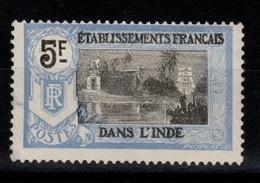 Inde - YV 42 N* Cote 3,70 Euros - India (1892-1954)