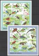 X255 !!! IMPERFORATE GHANA FAUNA BIRDS OF GHANA !!! 2SH(24ST) MNH - Oiseaux