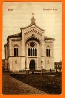 Sisak - Synagogue - Croatia  / Judaica / - Jewish