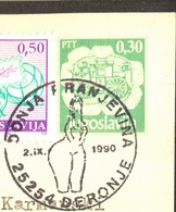 YUGOSLAVIA  - JUGOSLAVIA  -  The Red-haired Goddess - NEOLIT - DERONJE - 1990 - RARE - Archéologie