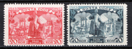 Russia 1934 Unif. 519/20 */MH VF/F - 1923-1991 URSS
