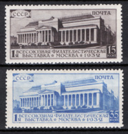 Russia 1932 Unif. 469/70 */MH VF/F - 1923-1991 URSS