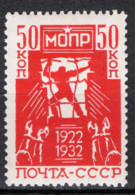 Russia 1932 Unif. 468 */MH VF/F - 1923-1991 URSS