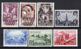 Russia 1932 Unif. 462/67 */MH VF/F - 1923-1991 URSS