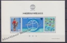 Japan - Japon 1975 Yvert BF 77, Oceanexpo '75 - Miniature Sheet - MNH - Hojas Bloque