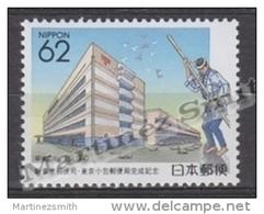Japan - Japon 1990 Yvert 1874, Regional Stamp, Tokyo - MNH - 1989-... Emperador Akihito (Era Heisei)