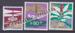 Japan - Japon 1995 Yvert 2176-78, Greetings Stamps - MNH - 1989-... Emperador Akihito (Era Heisei)