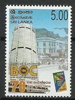 Sri Lanka 2009 Mi 1756 MNH ( ZS8 SRI1756dav140A ) - Architecture