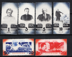 Russia 1934 Unif. 530/35 */MH VF/F - 1923-1991 URSS