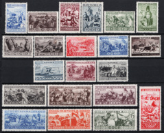 Russia 1933 Unif. 476/96 */MH VF/F - 1923-1991 URSS