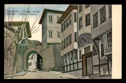 BULGARIE - PLOVDIV - HISSAR CAPOU - Bulgarie