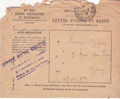 Lettre Tombée En Rebut Et Ouverte Correspondance Retardée Par Accident D'avion 2 Scanns - Marcophilie (Lettres)