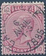 [42134]N° 38, Un Petit Coin Rond Mais Superbe Obl Centrale 'Callenelle', Nipa +15? - 1883 Léopold II