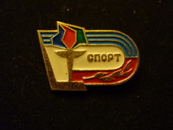 Soviet Athletics  - USSR Sport Pin - Athletics