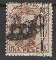 Puerto Rico Nº 3. Año 1873 - Puerto Rico