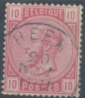 [48444]N° 38, Obl 'Heer', Nipa +12,5? - 1883 Léopold II