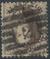 [48598]N° 14A, TB Obl Centrale 'P2' 8b Alost, Nipa +4? - 1863-1864 Médaillons (13/16)