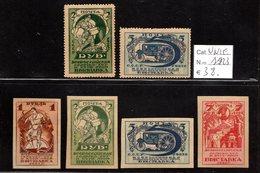 URSS - RUSSIA 1923 NUOVI MH VAL. CAT. € 38,00 - 1917-1923 Repubblica & Repubblica Soviética