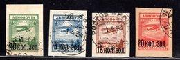 URSS - RUSSIA 1924 POSTA AEREA CATALOGO UNIFICATO A14/A17 USATI - 1923-1991 URSS